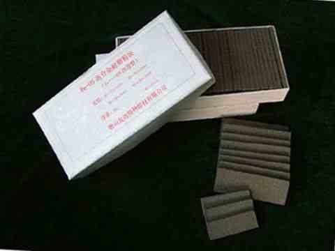 Fe-05合金耐磨粉块