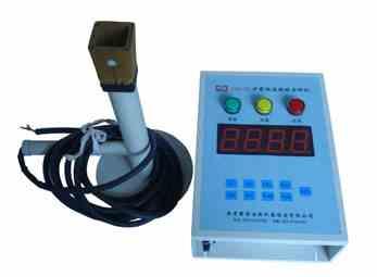 铁水分析仪,炉前快速分析仪