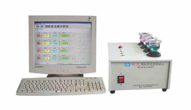 合金分析仪器,合金化验仪器