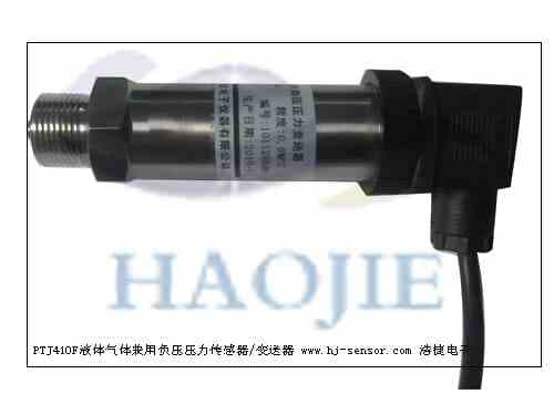 微负压传感器-高温负压传感器