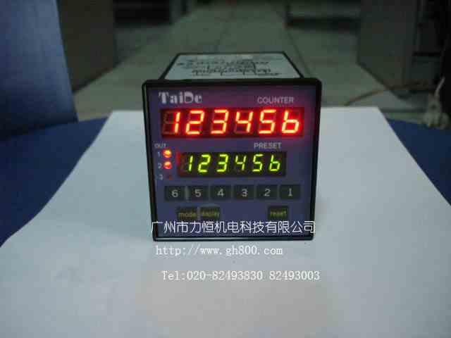 台湾台德计数器大陆总代理