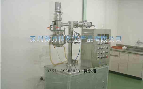 800L实验室搅拌机