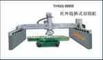 THQQ-8000红外线桥式切割