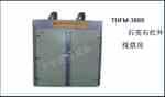 THFM-3000石英石红外线烘