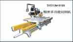THSYJM-8100精密多功能
