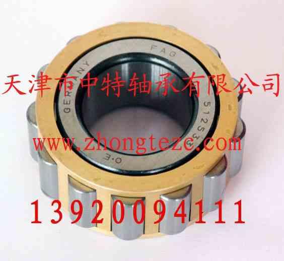 FAG20226MB进口圆柱滚子